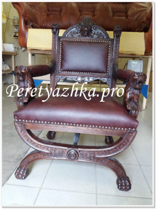 Реставрация кресла в районе Аэропорт