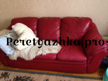 кожаный диван до перетяжки