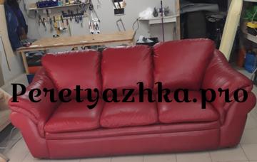 кожаный диван после перетяжки
